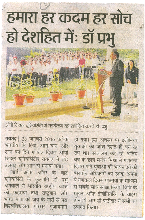 Dr.PrabhuAgrawal – Vice Chancellor addresses students of OPJU.